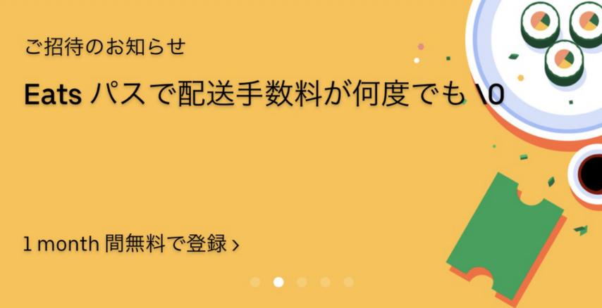 f:id:yubayashi88:20200819143931p:plain