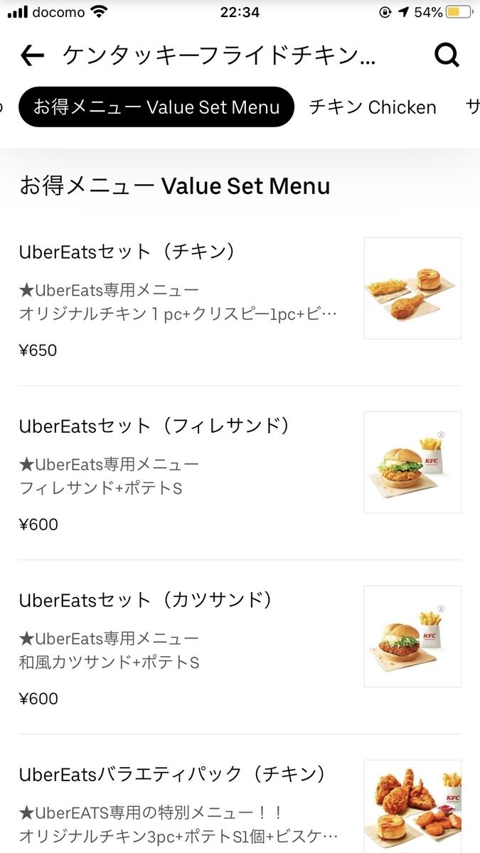 f:id:yubayashi88:20200821223511j:plain