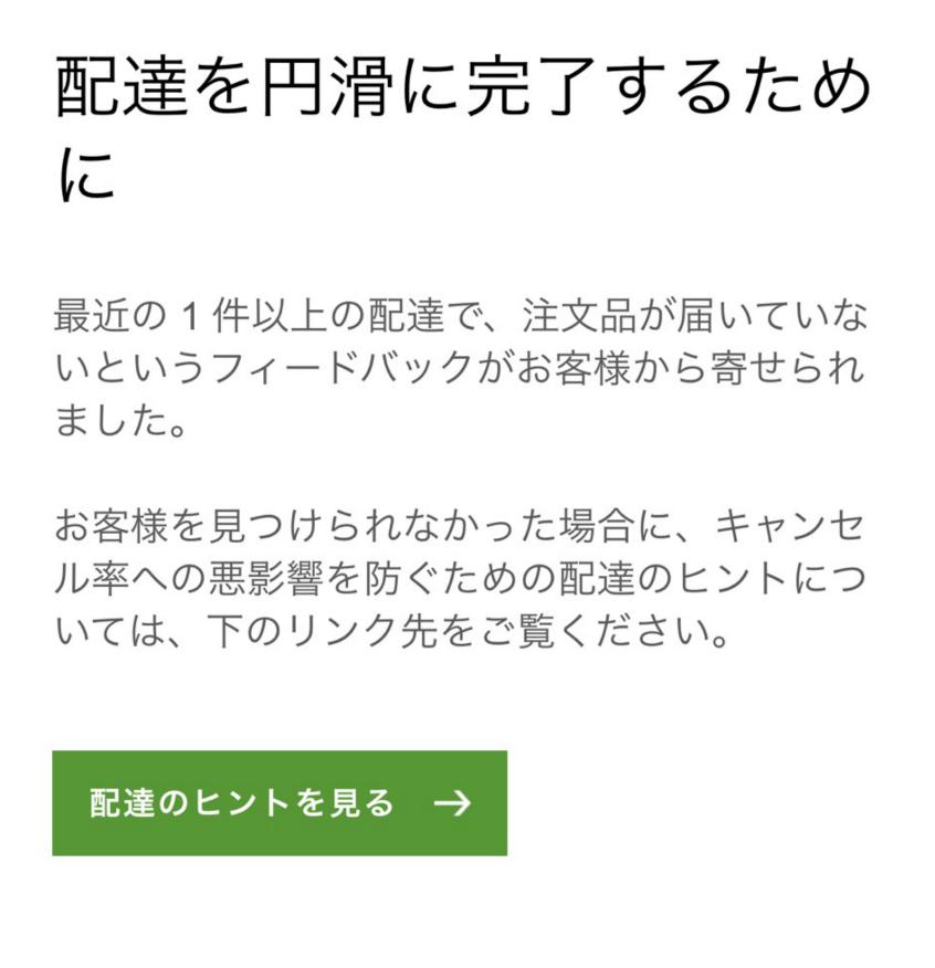f:id:yubayashi88:20200826133931p:plain