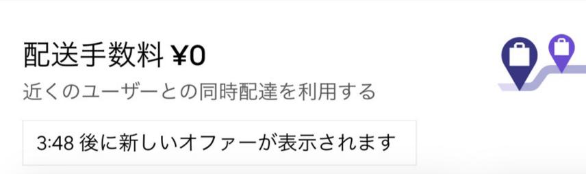f:id:yubayashi88:20200826145404p:plain