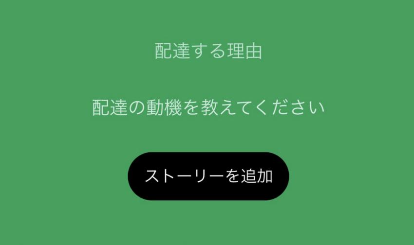 f:id:yubayashi88:20200826151355p:plain