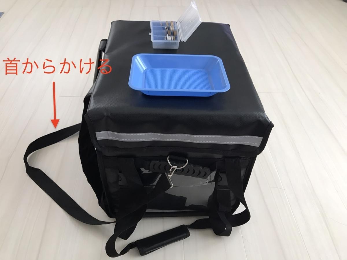 f:id:yubayashi88:20200826152339j:plain