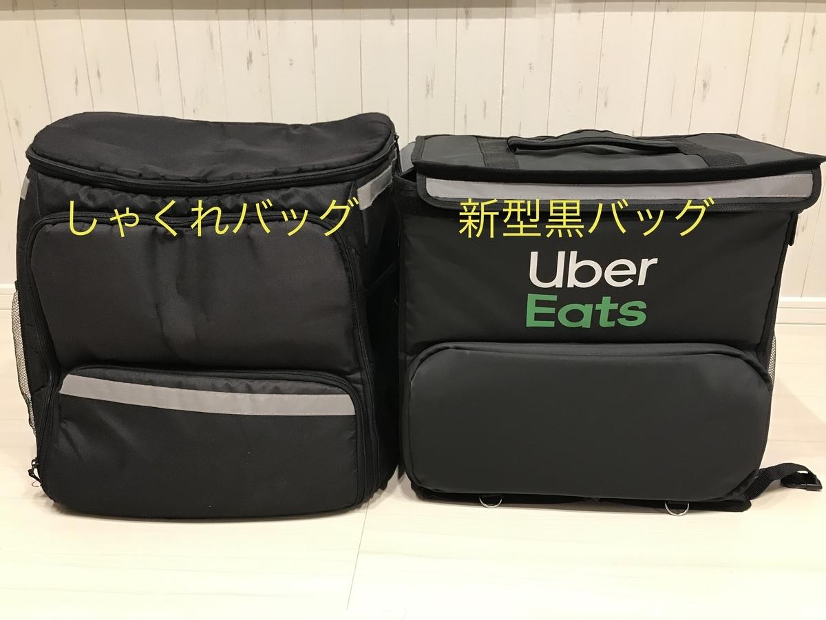f:id:yubayashi88:20200913124300j:plain