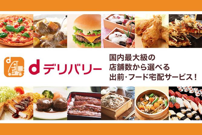 f:id:yubayashi88:20200929085707p:plain