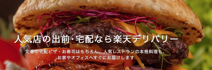 f:id:yubayashi88:20200929150138p:plain