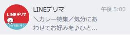 f:id:yubayashi88:20200929174704p:plain