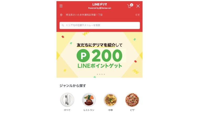 f:id:yubayashi88:20200929175633p:plain
