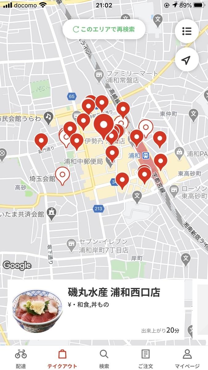 f:id:yubayashi88:20200929211452j:plain