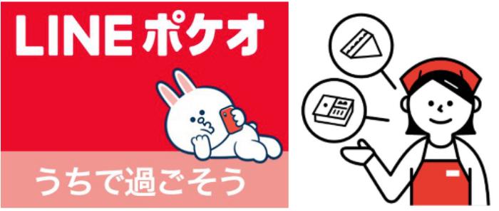 f:id:yubayashi88:20200929233831p:plain