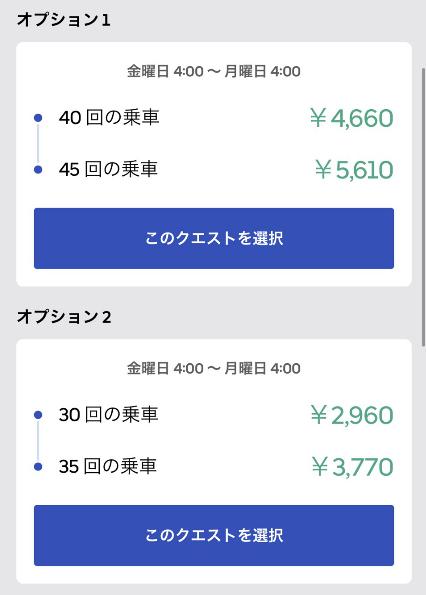 f:id:yubayashi88:20201022153439p:plain
