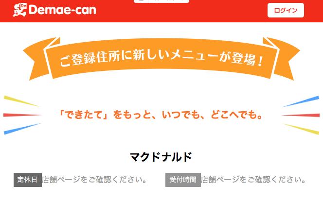 f:id:yubayashi88:20201022185118p:plain