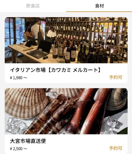 f:id:yubayashi88:20201025095945p:plain