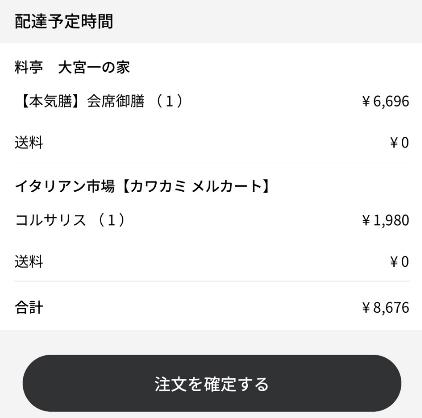 f:id:yubayashi88:20201026202643p:plain