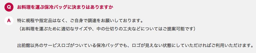 f:id:yubayashi88:20210123133936p:plain