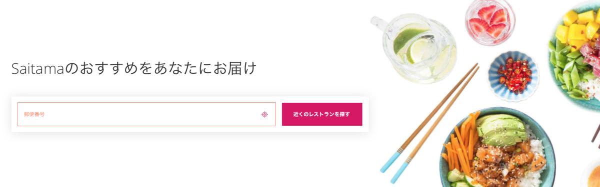 f:id:yubayashi88:20210129130027p:plain