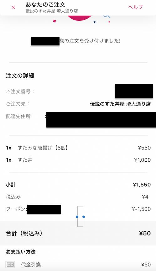 f:id:yubayashi88:20210129132635p:plain