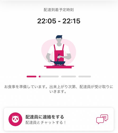 f:id:yubayashi88:20210129133826p:plain