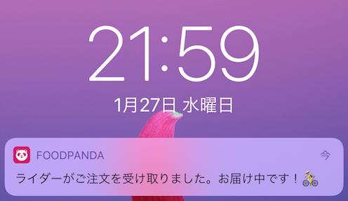 f:id:yubayashi88:20210129133839p:plain