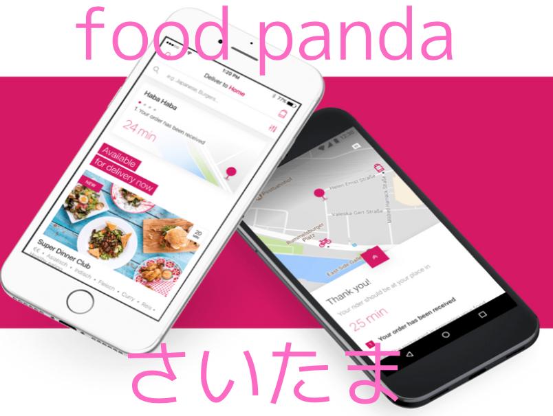 f:id:yubayashi88:20210202223314p:plain