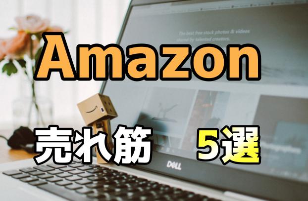 f:id:yubayashi88:20210311154914p:plain