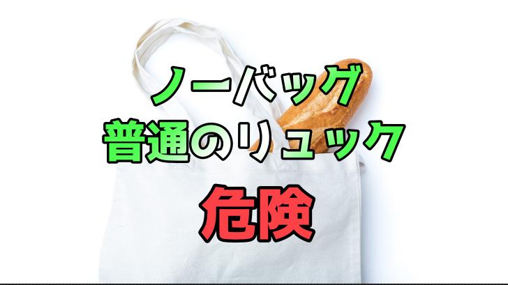 f:id:yubayashi88:20210312165920p:plain