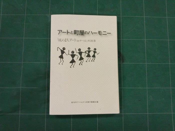 f:id:yubitaka:20161007184658j:plain