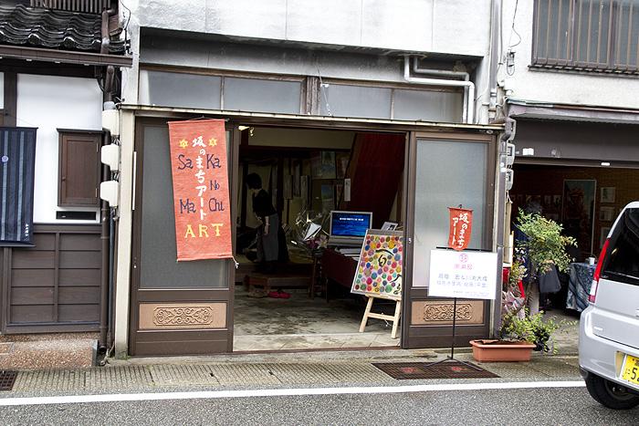f:id:yubitaka:20161012055122j:plain