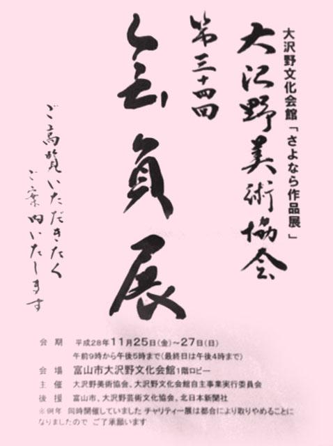 f:id:yubitaka:20161118123916j:plain