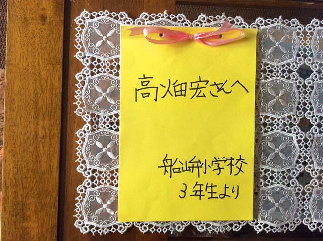 f:id:yubitaka:20170224190506j:plain