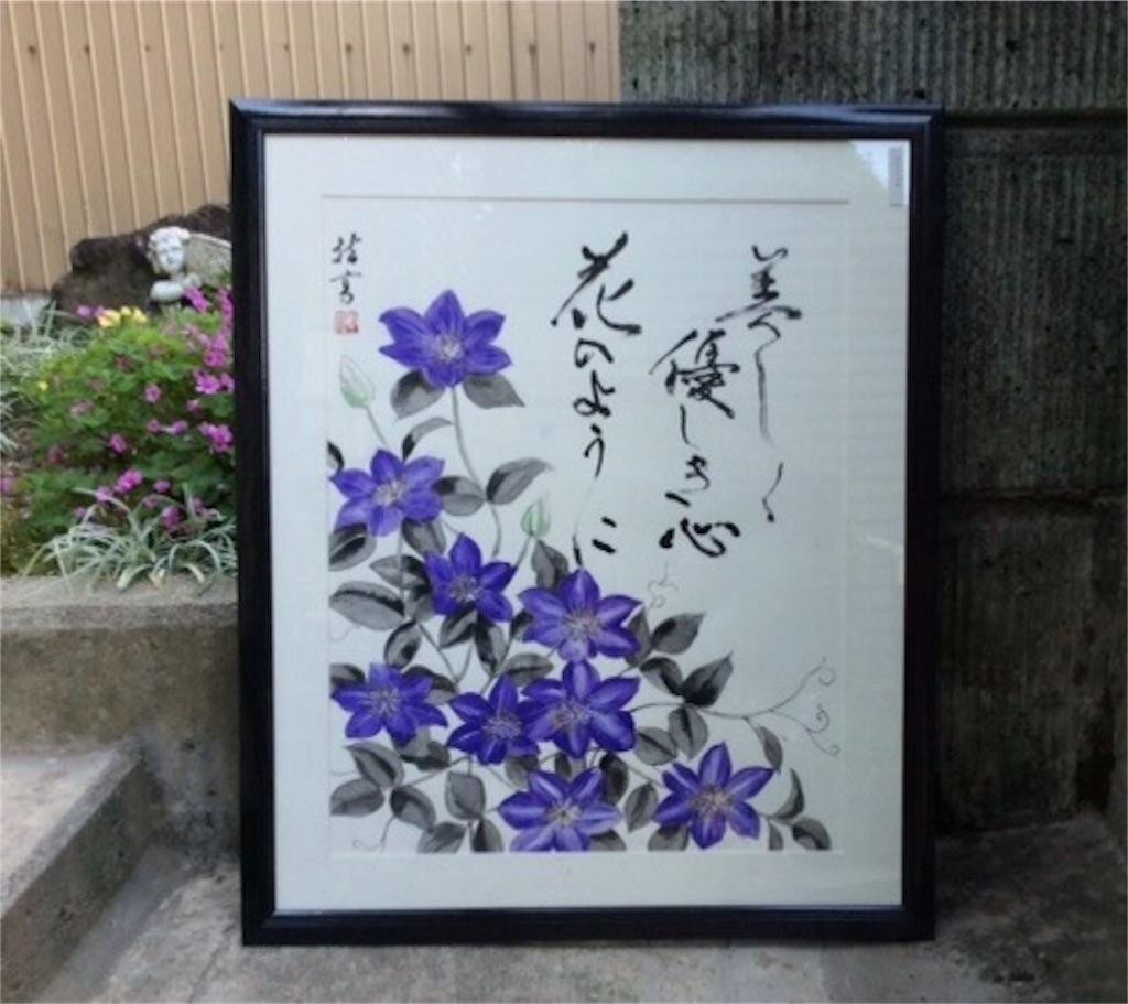 f:id:yubitaka:20170910200247j:image