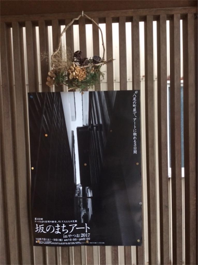 f:id:yubitaka:20170930064052j:image