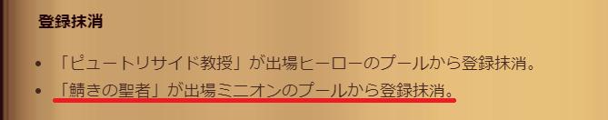 f:id:yubune_poke:20200609223242p:plain