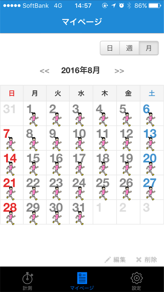 f:id:yucarinsan:20160902145833p:image