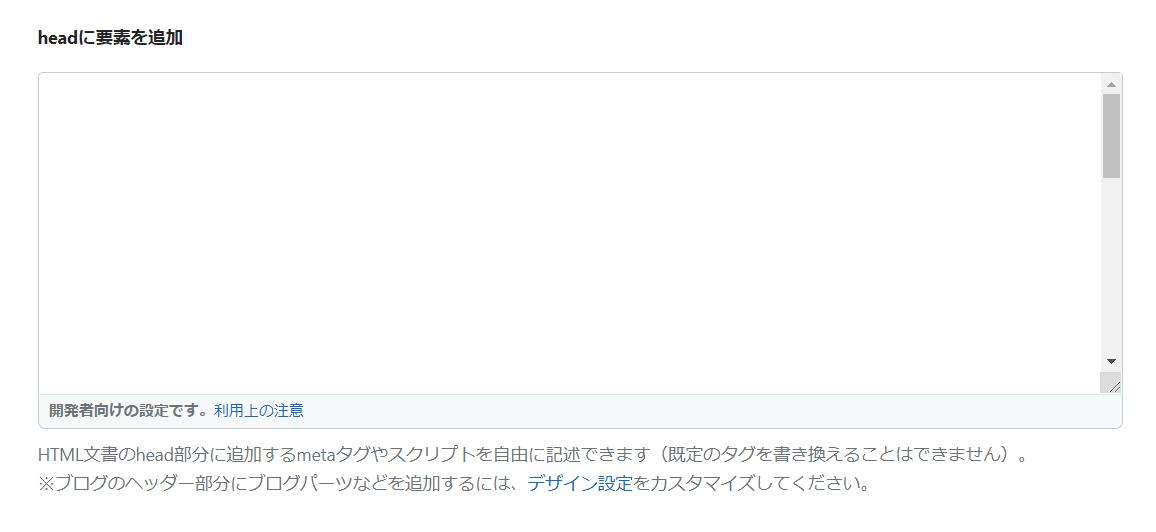 f:id:yucca24:20210529165105p:plain