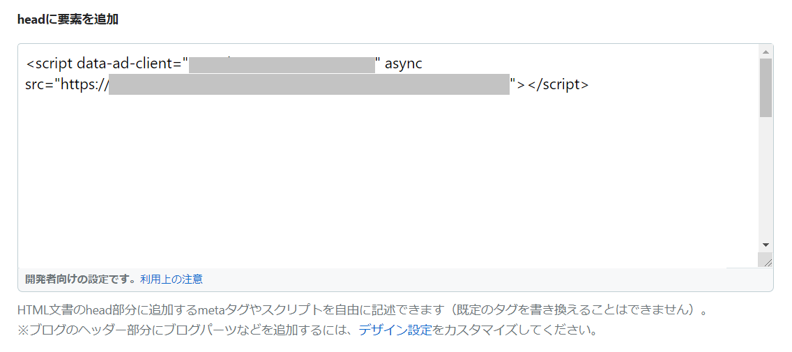 f:id:yucca24:20210529165523p:plain