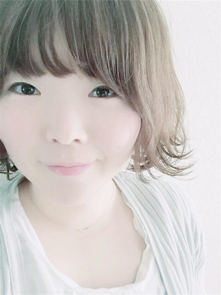 f:id:yucchi424:20170924215611j:image