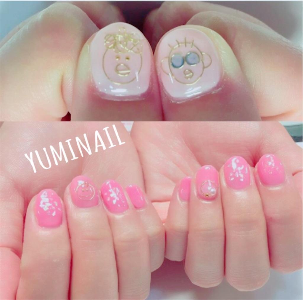 f:id:yucchi424:20170925200558j:image