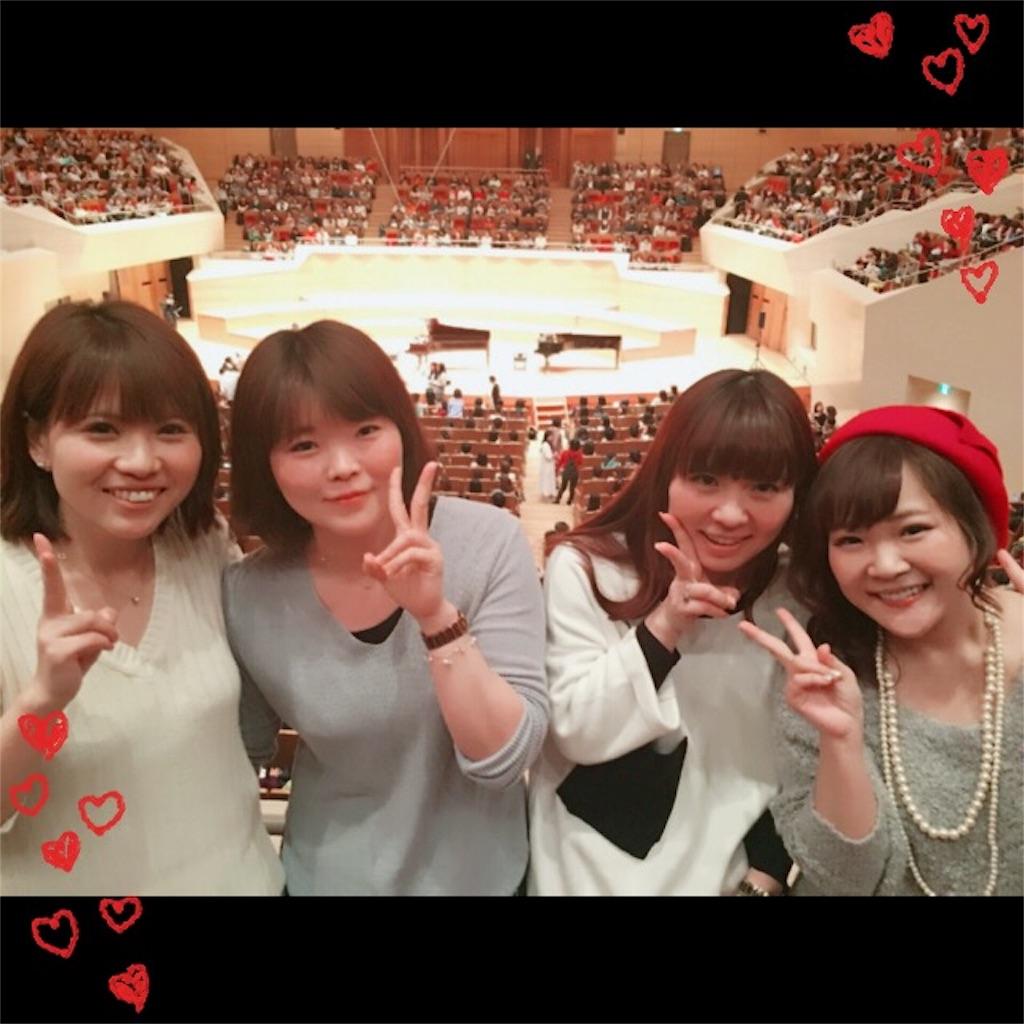 f:id:yucchi424:20171011192637j:image