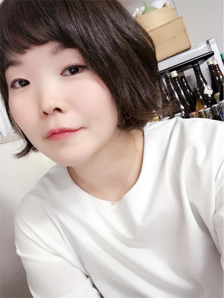 f:id:yucchi424:20171017140823j:image