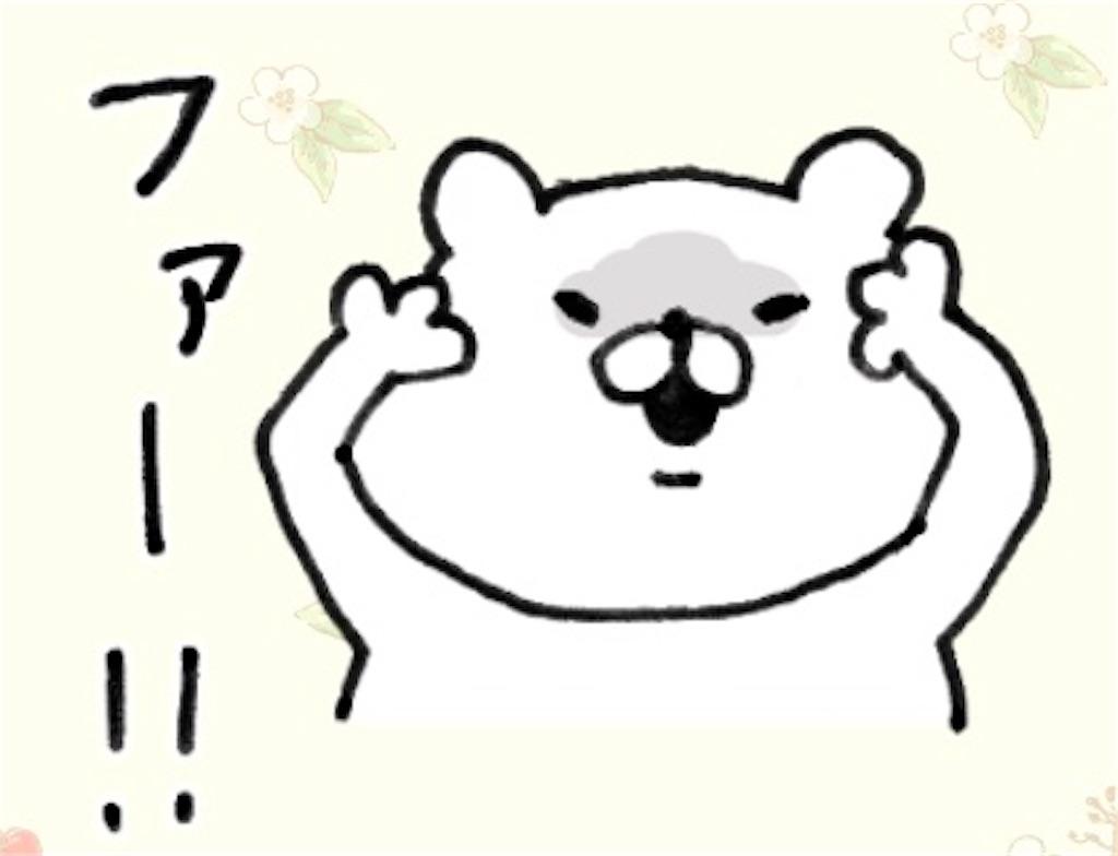 f:id:yucchi424:20171024230245j:image