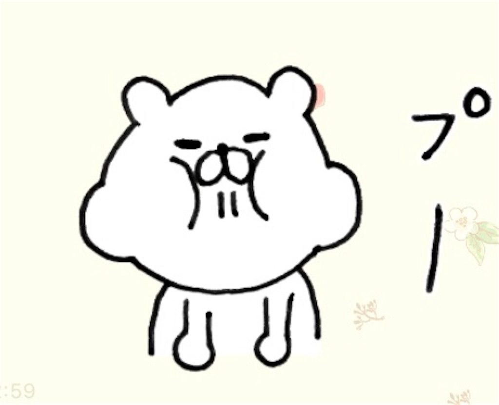 f:id:yucchi424:20171024230257j:image
