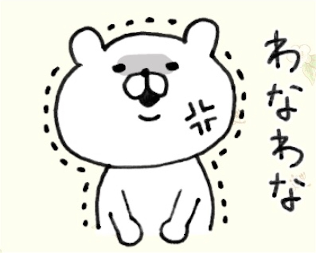 f:id:yucchi424:20171024230308j:image