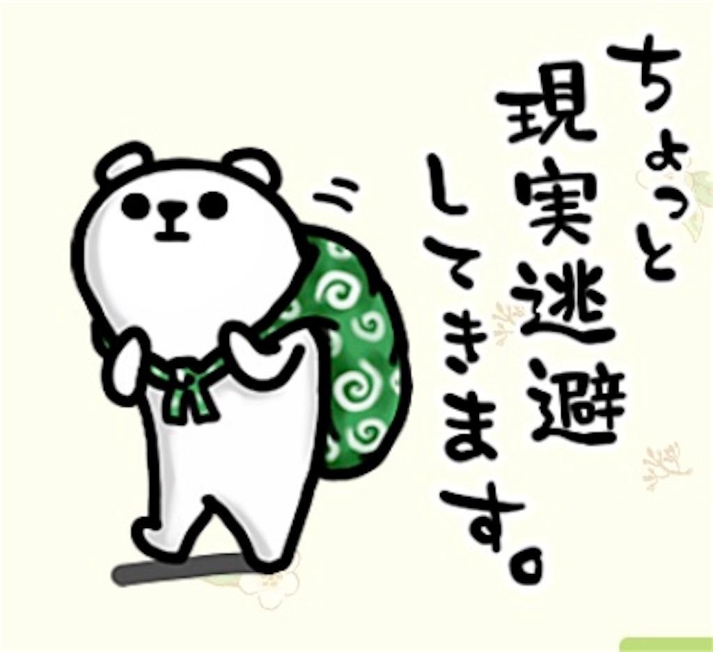 f:id:yucchi424:20171024230740j:image