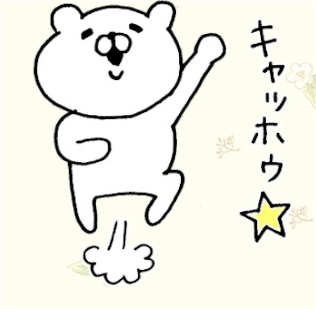 f:id:yucchi424:20171024231001j:image