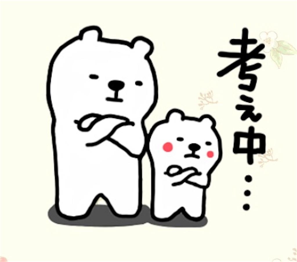 f:id:yucchi424:20171026073730j:image