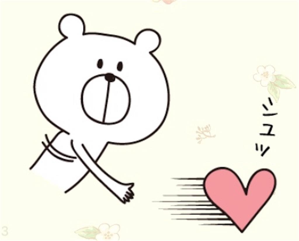 f:id:yucchi424:20171026083530j:image