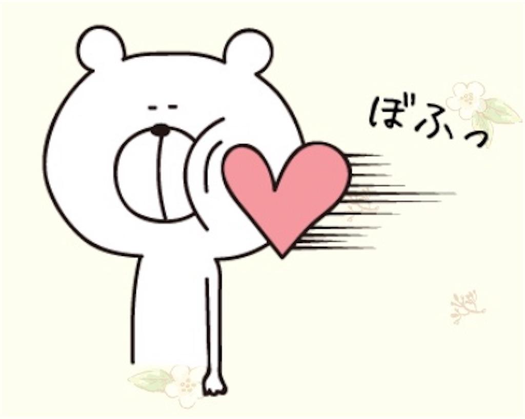 f:id:yucchi424:20171026083538j:image