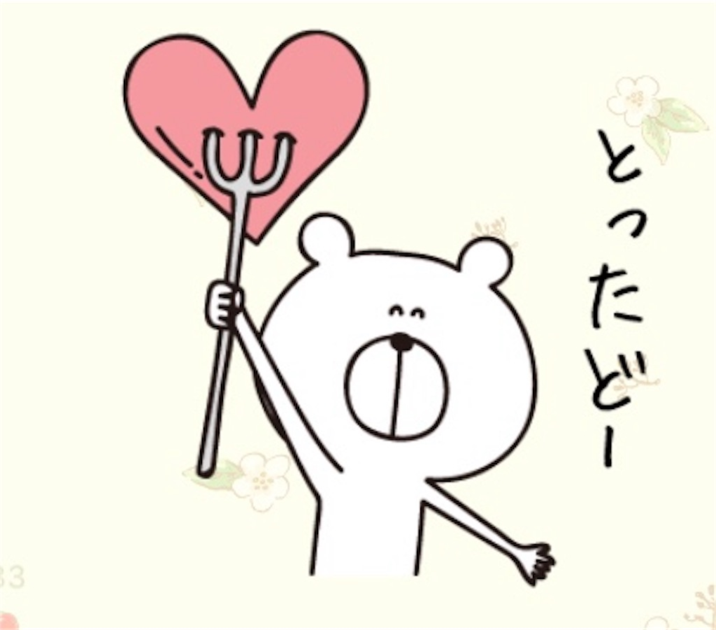 f:id:yucchi424:20171026083546j:image