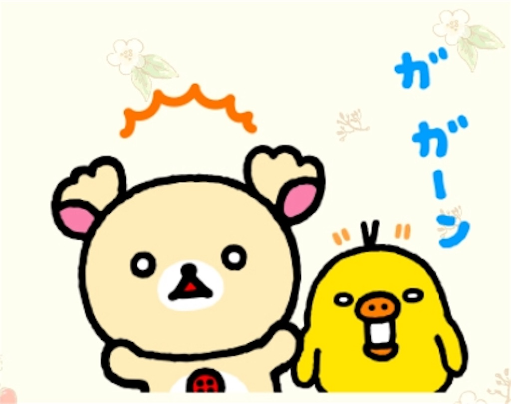 f:id:yucchi424:20171104165831j:image