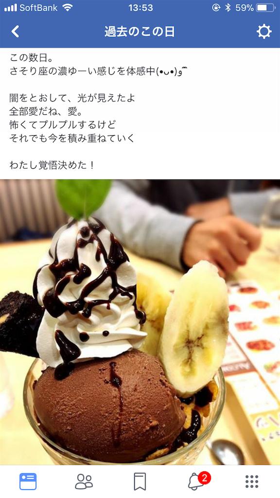 f:id:yucchi424:20171104171355p:image
